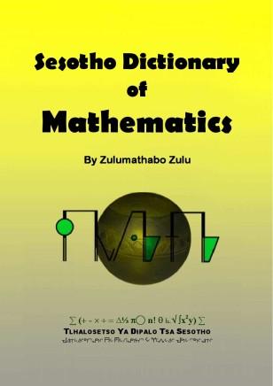 Sesotho Dictionary of Mathematics