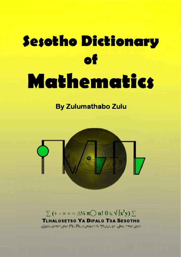 Sesotho_Dictionary_of_Mathematics_A5_front_cover_published